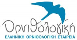 ornithologiki-greece